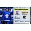 Kép 2/6 - NHL 22 (PS4)