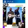 Kép 1/6 - UFC 4 (Xbox One)