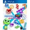 Kép 1/7 - Puyo Puyo Tetris 2 (PS4)