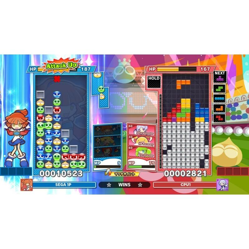 Puyo Puyo Tetris 2 (PS4)