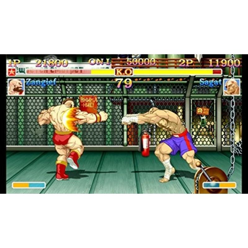 Ultra Street Fighter II The Final Challanger